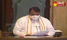 Telangana Assembly Monsoon Session 2021 LIVE