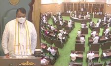 Telangana Assembly Adjourned Till Monday