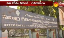 Utnur ITDA Negligence On Tribals Problems