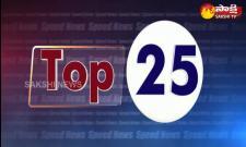 top 25 news @ 7AM 25 September 2021