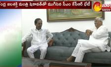 CM KCR Delhi Tour: KCR Meets To Gajendra Singh Shekhawat