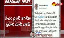 PM Narendra Modi Phone Call to AP CM YS Jagan, Over Gulab Cyclone