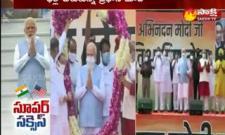 BJP President Nadda Grand Welcomed Modi