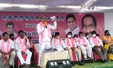 TRS Wyra MLA Ramulu Naik Controversial Comments