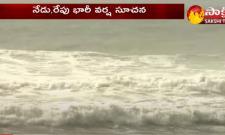 Gulab Cyclone Live Updates