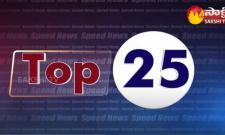 Top 25 News @ 7AM 27 September 2021