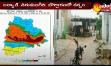 Gulab Cyclone: Heavy Rain Fall In Telangana