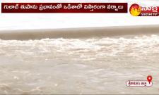 Heavy Flood Water In Srikakulam