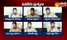 Posani Krishna Murali Straight Questions To Pawan Kalyan