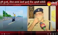 Vijayawada Traffic ADCP Sarkar Reaction on Youth Bike Stunts on Kanaka Durga Flyover
