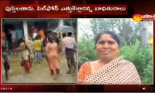 Telangana: Locals Attack On Anganwadi Teacher In Mahabubabad District