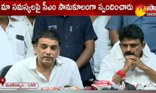 Minister Perni Nani and Dil Raju About Telugu Film Industry Issues