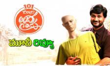 Nootokka Jillala Andagadu Movie Review and Rating in Telugu - Sakshi