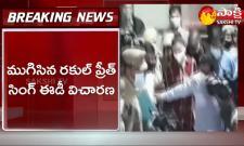 Rakul Preeth Singh ED Case Latest Update