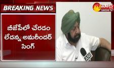 Captain Amarinder Singh Sensational Comments On Congress