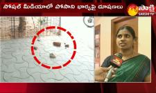 Posani House Watchman Wife Face To Face Over Incident