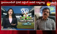 Special Debate On IPL Bookies Arrest In Hyderabad