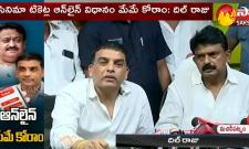 Dil Raju About Telugu Film Industry Issues