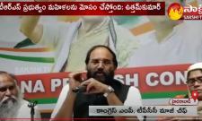 Uttam Kumar Reddy Fires on  TRS Government