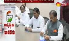 T Congress Dilema In Huzurabad Candidate Selection ?