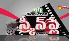 screen play 7th September 2021