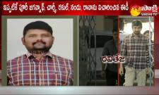 Hero Raviteja Appears Before ED In Tollywood Drug Case - Sakshi