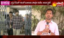 Tollywood ED Case Update: Ravi Teja And His Driver Appears Before ED