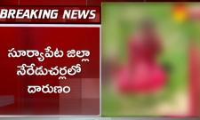 Man Attack On Girl Near Aurobindo College In Suryapeta