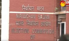 Election Commission Of India Schedule For Rajya Sabha By Elections