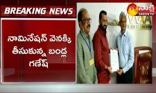 Bandla Ganesh Out From MAA Elections
