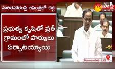 CM KCR Full Speech In Telangana Assembly
