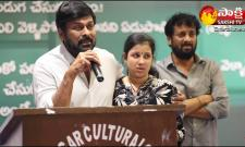 Chiranjeevi Emotional Words About Uttej Wife Padma