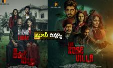 The Rose Villa movie review And Rating In Telugu - Sakshi