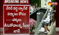 AP CM YS Jagan Review Meeting On Irrigation Projects At Tadepalli