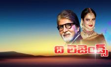 Sakshi Special Video: Amitabh Bachchan Birthday