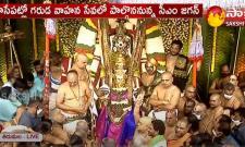 CM YS Jagan In Srivari Garuda Vahana Seva