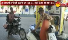 Hyderabad: Petrol Diesel Price Hike Today