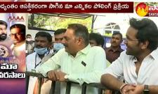 MAA Elections 2021 Results Latest News