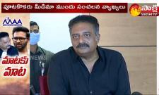 Prakash Raj Comments On MAA Association