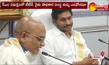 CM YS Jagan Meeting With TTD Board Members In Annamayya Bhavan