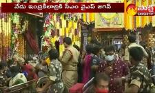 CM YS Jagan Offers Silk Saree To Vijayawada Kanaka Durgamma