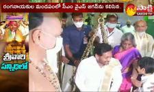 CM YS Jagan Thulabharam At Tirumala Temple