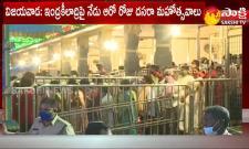 Devotees Huge Rush At Indrakeeladri Durga Devi Temple