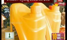 Govt scraps basic customs duty, cuts agri cess on crude palm, sunflower oil