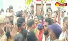 Clashes Between BJP And TRS Activists In Ameerpet