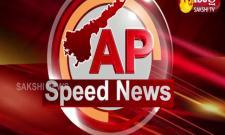 Sakshi Speed News AP Top Headlines 14 October 2021