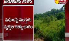 Hyderabad: Woman Molested In Rajendra Nagar