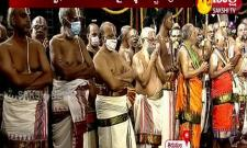 Tirumala Srivari Salakatla Brahmotsavam