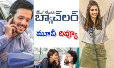Most Eligible Bachelor Movie Review In Telugu - Sakshi