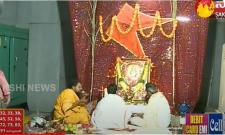 Dussehra Celebrations In Sakshi Office